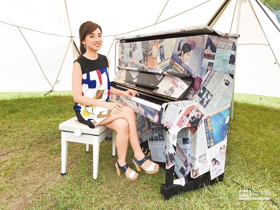 黃凱盈日前在宜蘭南澳南溪舉辦「來自未來的聲音」星空音樂會。