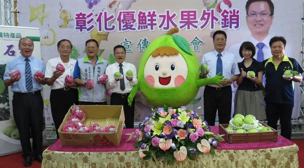 青信果菜合作社將於9月到加拿大宣傳台灣蔬果,縣府21日在青信舉辦行前宣傳活動,縣長魏明谷等人大力推銷彰化優質的芭樂。(鐘武達攝)