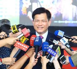 林佳龍:不是外交打壓就可以讓台灣從地球上消失