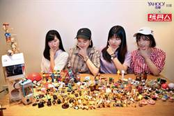 上班族壓力大 Yahoo拍賣「大人味玩具」熱賣