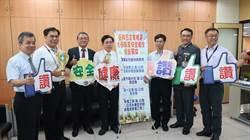 台南5企業獲選全國職安優良 2企業連續第2年獲獎