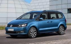VW Sharan 280 TSI Comfortline  新銳登場