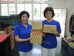 養雞取蛋做月餅 安養機構拚收入