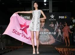 陳詠芯為《名模生死鬥》重穿高跟鞋 大秀美腿鼓勵新人