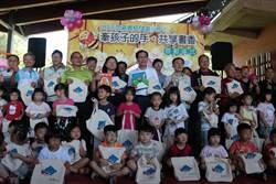 推廣孩童閱讀風氣 嘉縣贈《閱讀禮袋》9月開始領取
