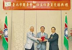 頂霖總裁林健昌 接任救國團台北市主委