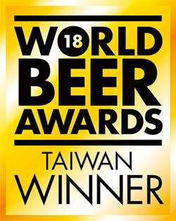 柏克金啤酒 讓台灣被看見