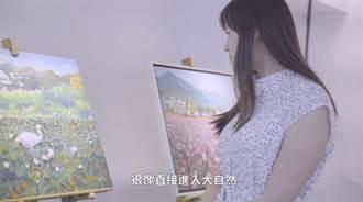 美麗的畫必出自於完美的人? 畫家現身打破他們對畫家的想像