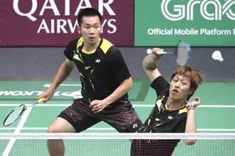 韓國羽球賽》男雙 「雙李」成「種子殺手」 「雙麟」宰韓國組合