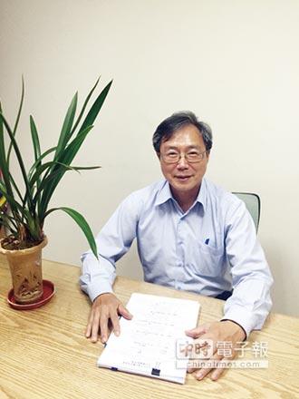 工研院材化所副所長 林正良 獲TCIA傑出領導獎