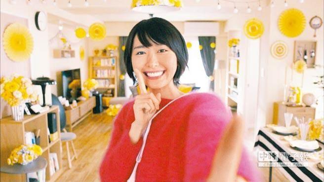 日本明星新垣結衣常為長得太高而困擾,圖為她在日劇《月薪嬌妻》影片中大跳萌舞的畫面。(翻攝自網路)