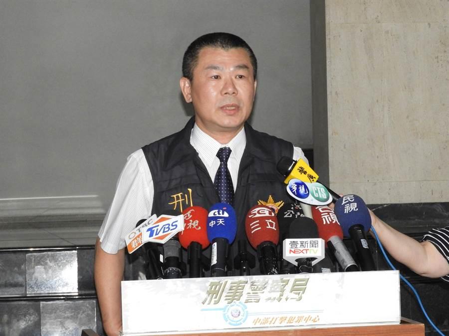 刑事警察局侦六大队第四队长李彦桦说明警方的侦办经过。(陈世宗摄)