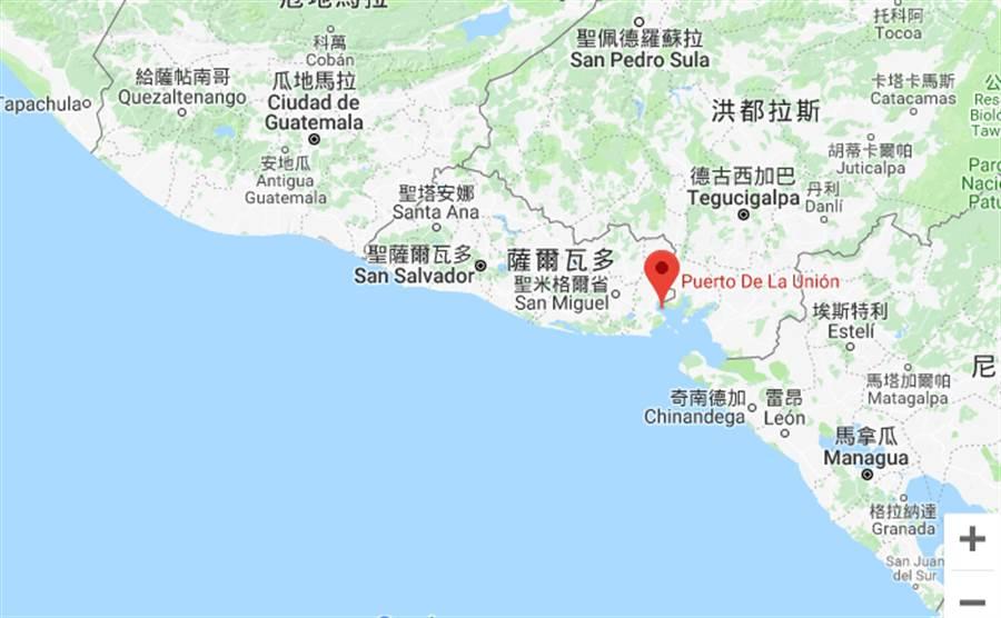 薩爾瓦多聯合港。(圖/擷取自谷歌地圖)
