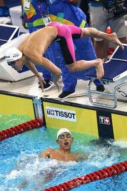 亞運》新項目游泳400公尺男女混合接力進決賽