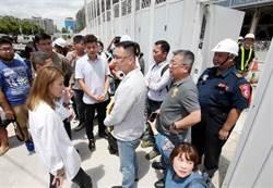 民進黨議員會勘大巨蛋2度被拒 遠雄:市府根本沒發文