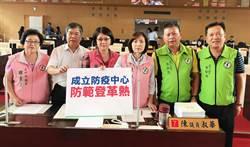 台中市連續出現登革熱疫情   議員要求成立防疫中心