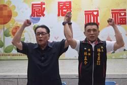 台中》議長林士昌退選 國民黨中央通過補徵召林孟令參選