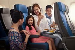 新加坡航空推限時優惠  超值票價飛歐洲澳洲熱門航點