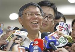 臺北》綠營政務官都替他上過課 柯P稱民進黨「養虎為患」