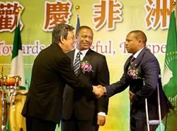 史瓦帝尼外交部長蓋米齊:不會拋棄台灣