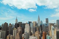 紐約豪華公寓買氣冷颼颼 屋主妥協降價求售