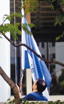 薩爾瓦多新總統重新評估與中建交 外交部:持續關注