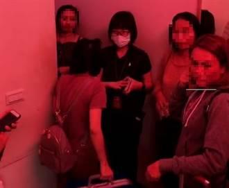 驚世母女開私娼寮 逼10賣淫女月經來也得接客