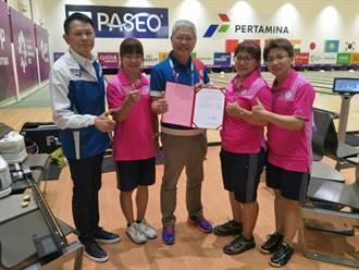 亞運》保齡球6人團體賽 中華女將帶走銅牌