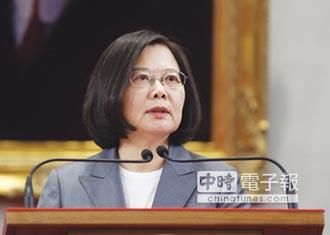 薩爾瓦多斷交 孫大千罵台獨「膨風的懦夫」再次連累台灣