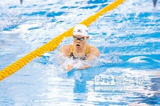 王星皓泳奪最佳成績
