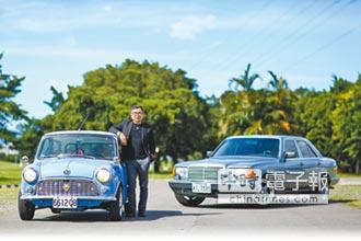 愛車人報到-周寶文20年擁有過150輛車