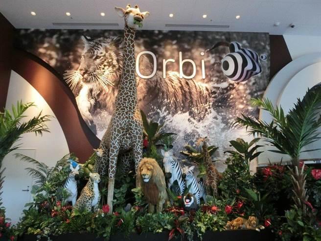 日本伴手禮業者紅馬宣布,由於經營狀況不甚理想,將於本季結束位於大阪複合商城EXPOCITY內的大自然體感型教育博物館「大阪Orbi」部門營運。(翻攝SEGA官方推特)