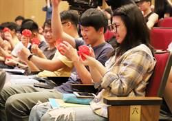 台科大「精誠講堂」 邀傑出創業家與學生對談