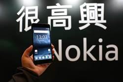 諾基亞公布5G專利授權費 對比高通真是良心價
