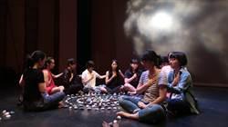 當觀眾也是演員!全台首創感官劇場《心的旅程》將登場