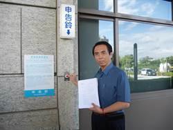 陳學聖提告王浩宇加重誹謗 嗆:該監督的是鄭文燦