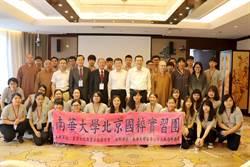 南華大學海外實習 翻轉學習國粹傳承精神