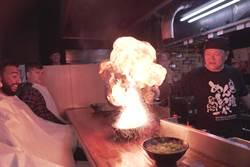 快加入清單!全球唯一烈焰沖天 京都噴火拉麵