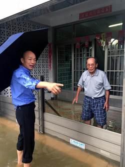 韓國瑜感慨:豪雨戳破了高雄市政府治水有成的牛皮