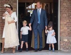 怪了!生下3子女 威廉王子與凱特竟沒監護權