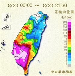 熱帶性低壓移動緩慢 明中部地區慎防大豪雨