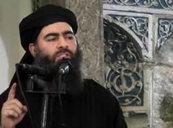 IS首領巴格達迪現「聲」 要追隨者堅持戰鬥