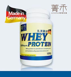 耕廷 推菁禾GENHAO乳清蛋白