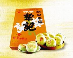 社口犂記創始店 台式月餅飄香百年