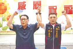 中市議長之子林孟令 獲國民黨補徵召參選