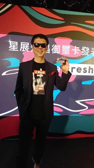 現金回饋信用卡攻占台灣市場 星展銀也加入