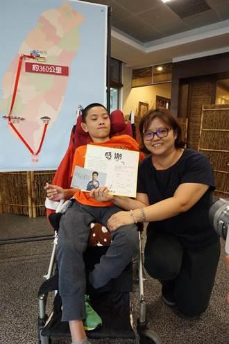 超人媽媽伴腦麻兒求醫 繞半個台灣跋涉360里路