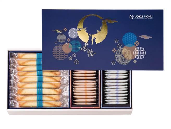 映月系列「雪茄薄片三拼禮盒」內含原味雪茄蛋捲、白巧克力薄片及巧克力薄片等,售價2100元/盒。(圖片提供/ YOKU MOKU)