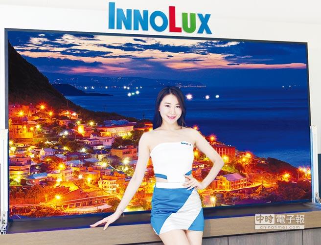 群創發表全球第一、最高解析度100吋16K8K S-UHD顯示器模組,將在Touch Taiwan首度亮相。圖/群創提供