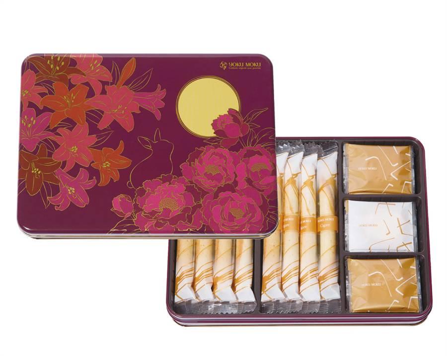 紫紅色包裝「金秋綜合禮盒」大方貴氣,售價920元/盒。(圖片提供/ YOKU MOKU)
